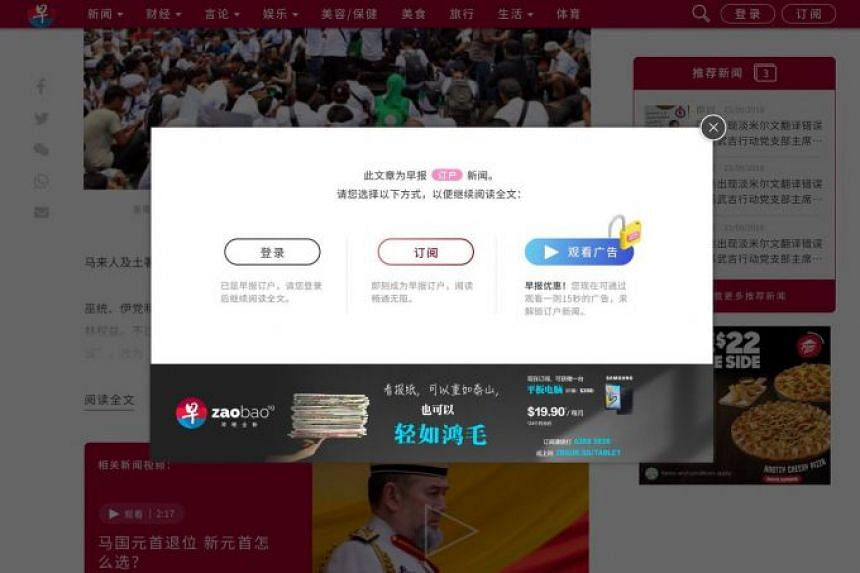 The Chinese digital news platform zaobao.sg has been awarded over S$200,000 (US$150,000) in funding from the Google challenge for its innovative proposal to increase engagement with readers. It aims to attract more users to sign up for and read news