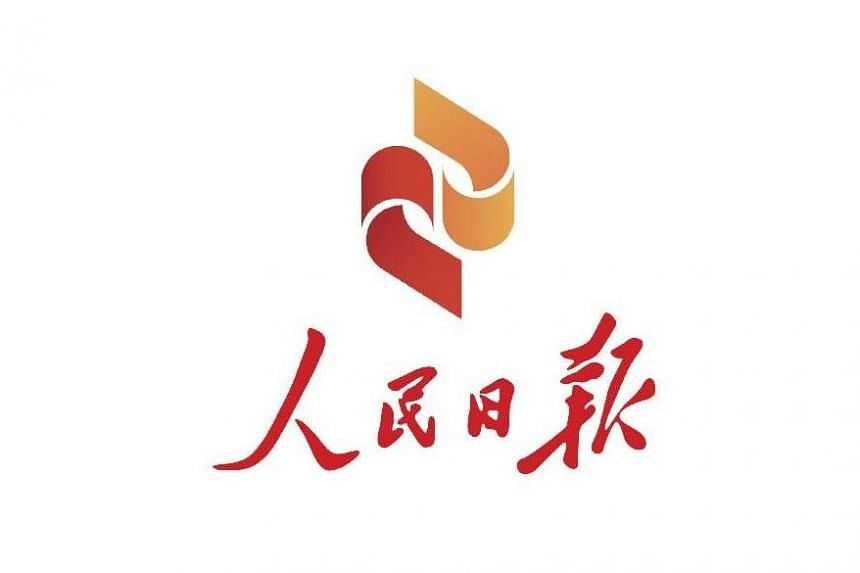 As a unit of the People's Daily - the Communist Party's mouthpiece - People.cn is seen by clients as the go-to online censor. Demand for its online censoring services has soared since China tightened online censorship rules.