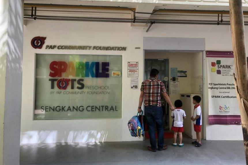 The five latest PCF centres affected are located at Sengkang Central Block 231, Punggol Coast Block 326, Paya Lebar Block 221 and Toa Payoh Central Blocks 79B and 146A.