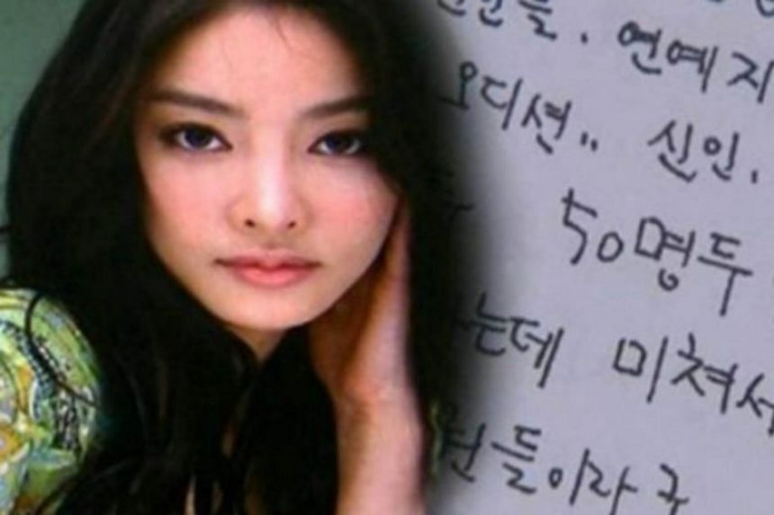 Jang Ja-yeon, 29, left behind a letter saying she was sexually abused by men in the business and media worlds.