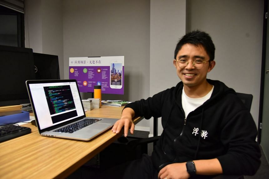"""Fooyo co-founder Liu Yangfan, a National University of Singapore Graduate, says the start-up aims to develop most of the functions for its app """"Ai Chongqing"""" in two years."""