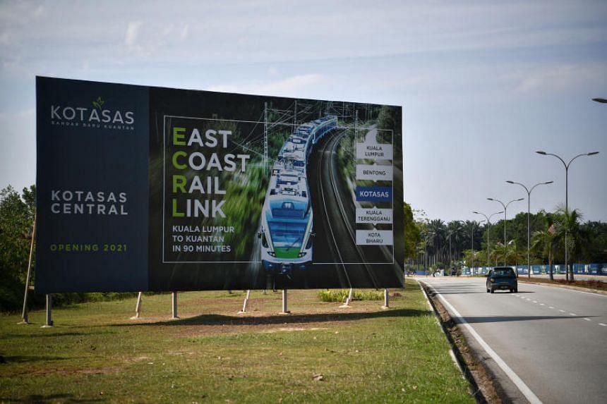 A sign promoting the East Coast Rail Link at Kota SAS, Kuantan, Pahang, in 2018.