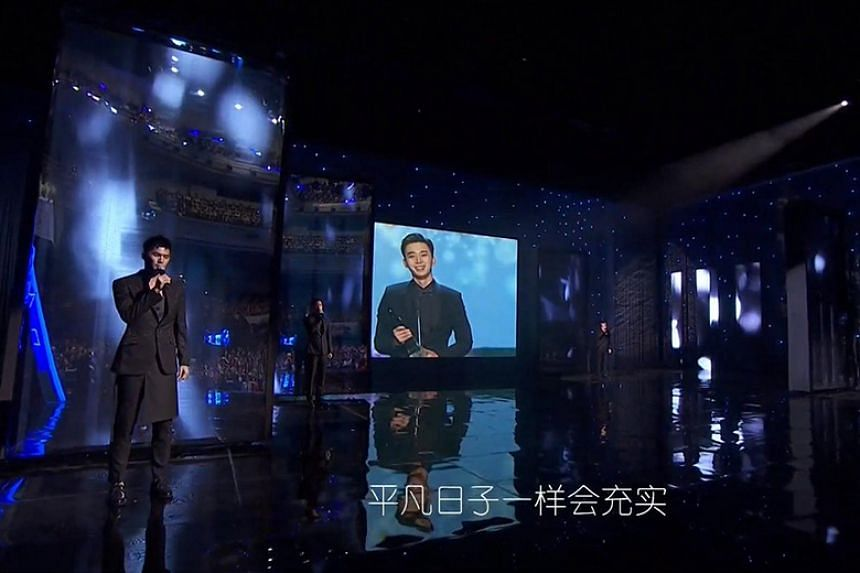 Aloysius Pang's colleagues from his talent agency NoonTalk Media sang a xinyao song, Voices From The Heart, as a tribute video played during the Star Awards ceremony.