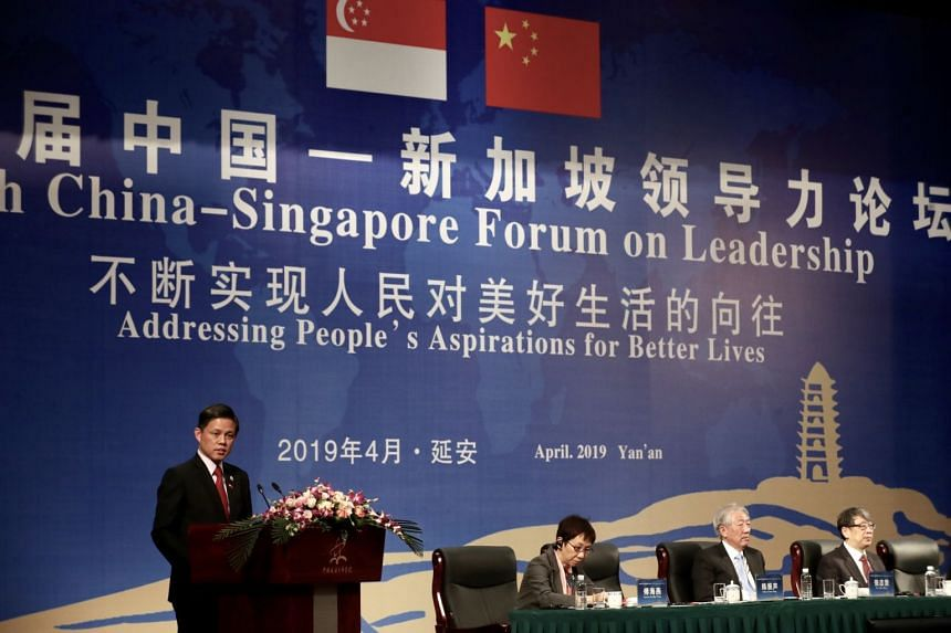 Minister for Trade and Industry Chan Chun Sing speaking at the 7th Singapore-China Forum on Leadership in Yan'an on April 14, 2019.