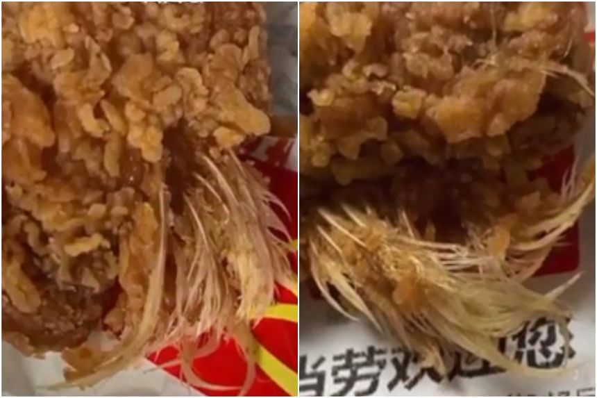 The woman's daughter had already eaten three chicken wings by the time she found the feathers in her McWings meal.