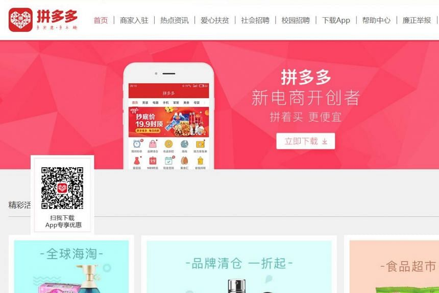 Pinduoduo.com, China's third largest e-commerce platform, was added to the US Trade Representative's blacklist of commercial marketplaces that fail to curb the sale of counterfeit products.