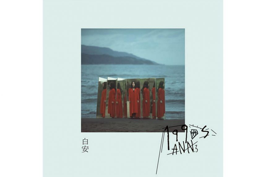 In keeping with its title, the album works in electric guitars and synthesizers in a way that evokes the 1990s.