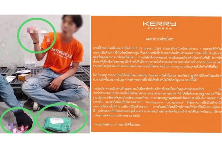 In its statement issued on Tuesday (April 30), Kerry Express Thailand said the company has a policy to protect the privacy of customers and its executives were deeply sorry over what had happened.