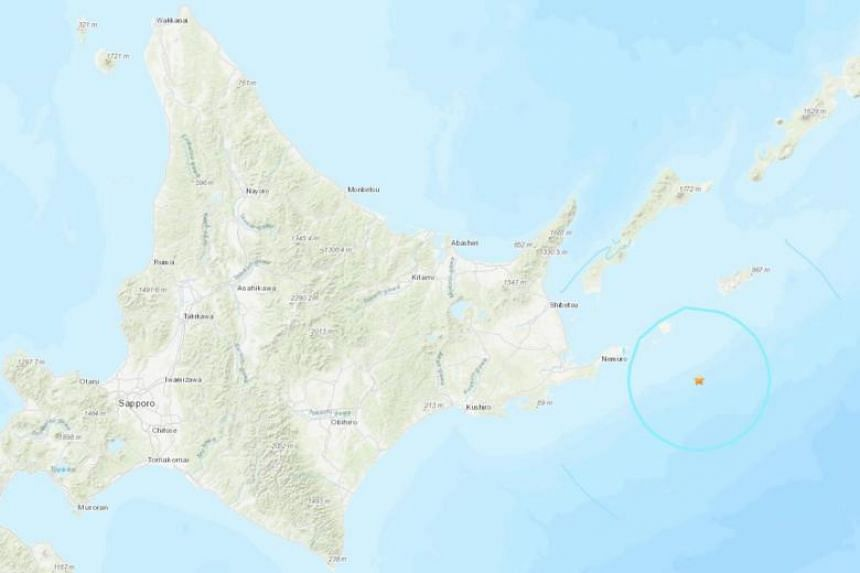 The epicentre of the quake was 59km below the surface, the USGS said.