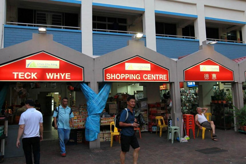 Teck Whye Shopping Centre.