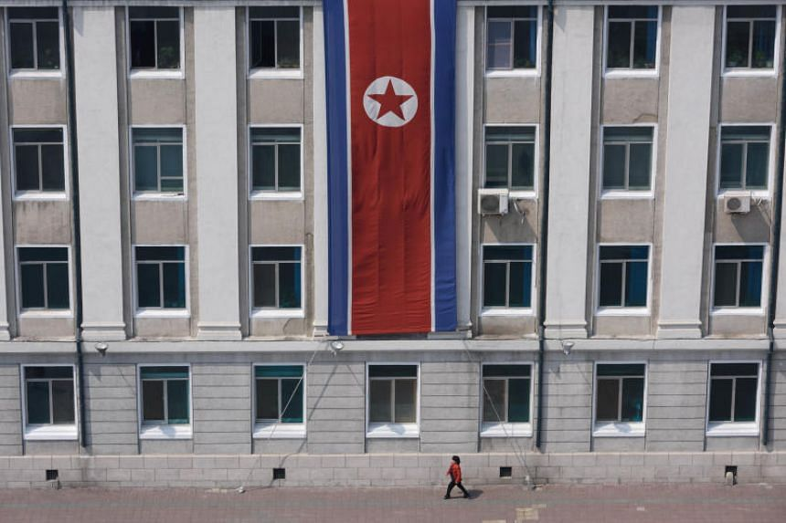 Ministry downplays reports on North Korea's food situation