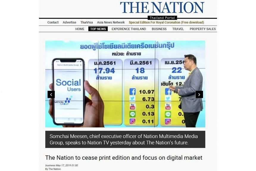Screenshot from The Nation's website showing its article about going fully online.