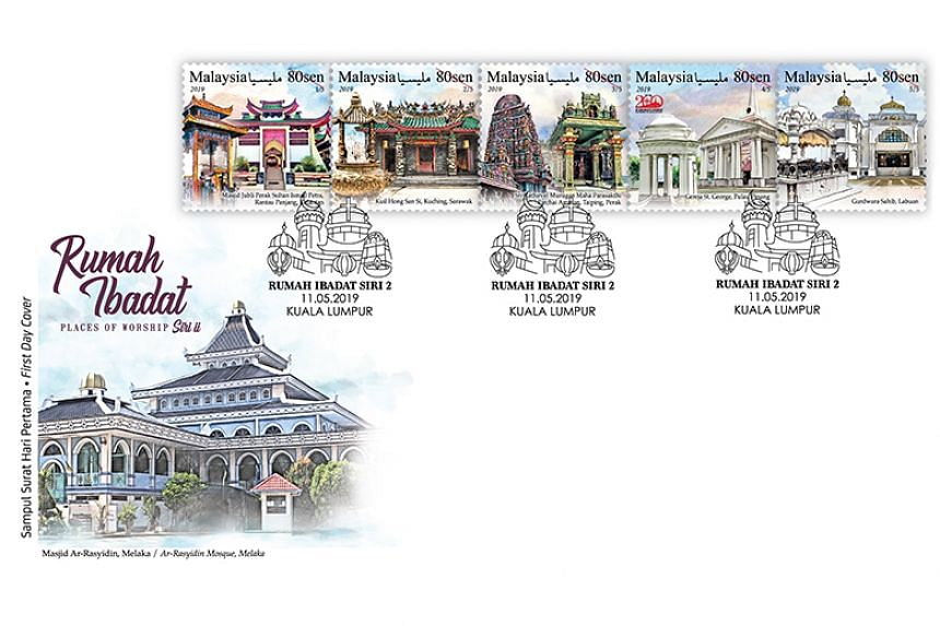 Pos Malaysia said postage stamps showing prominent places of worship in Malaysia were first issued in November 2016, before Pakatan Harapan came to power.