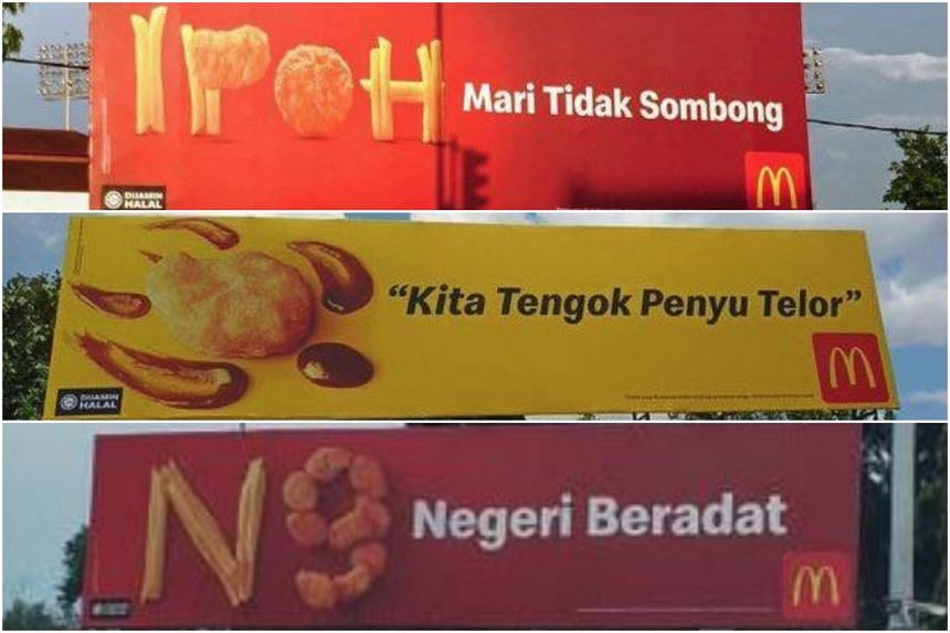 The billboards celebrate Malaysia's local sights and sounds through different visuals constructed using McDonald's food items, such as fries, burgers and nuggets.