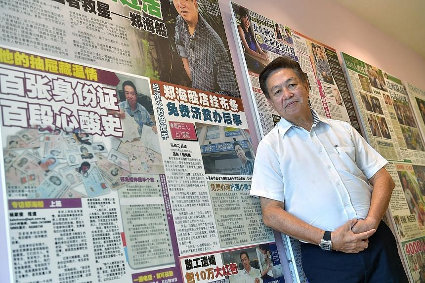 Mr Roland Tay's (above) Direct Funeral Services is run out of two Lavender Street shophouses.