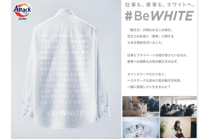 Japanese firm Kao launched the #beWHITE project on Tuesday as part of marketing efforts for a detergent, urging an equitable distribution of chores at home.