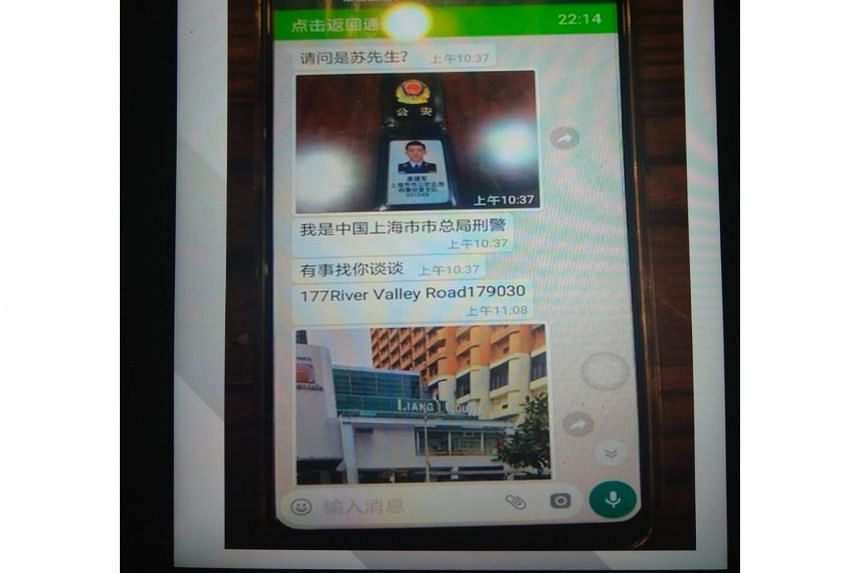 The scammer sent a picture of a supposed warrant card via WhatsApp to try and convince Mr Soh that he was a legitimate official.