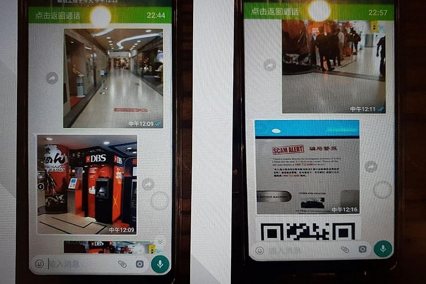 """Screen captures of Mr Soh's mobile phone, which contained instructions from the scammer, who was impersonating a """"Chinese official"""", on where and how to deposit the money."""