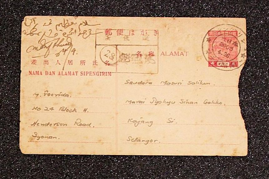 One of the postcards showing the correspondence between literary pioneers Muhammad Ariff Ahmad and Masuri S. N. during the Japanese Occupation. A screen shot from a digitised home movie with scenes of Singapore in 1959, donated by Lucasfilm Singapore
