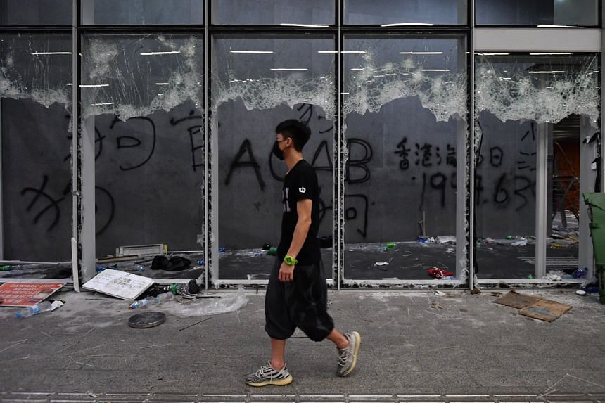 Graffiti at the entrance of Hong Kong's Legislative Council Complex during protests on July 1, 2019.