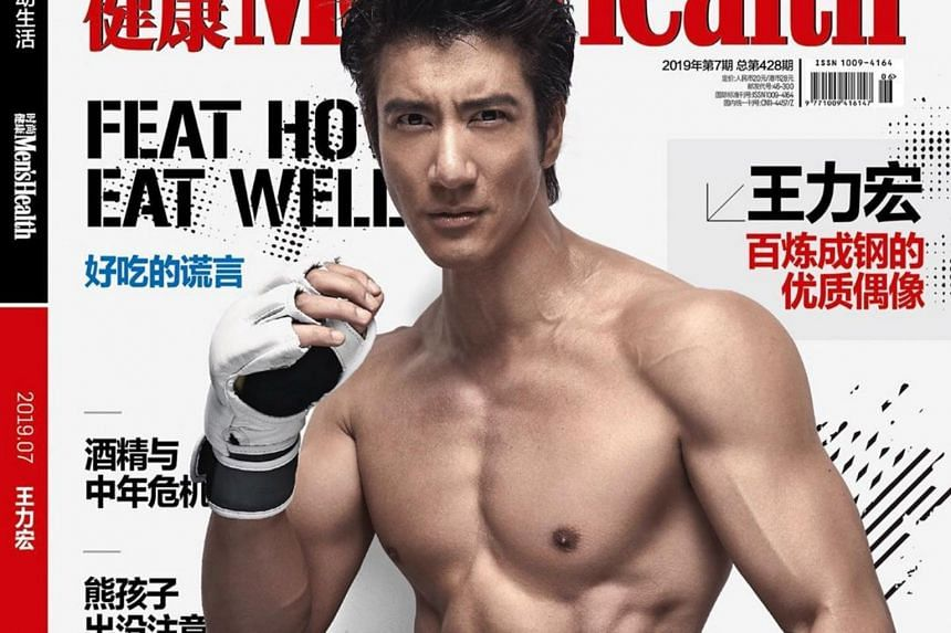 Mandopop singer Wang Leehom posted on Instagram a photograph of himself on the cover of Men's Health magazine.