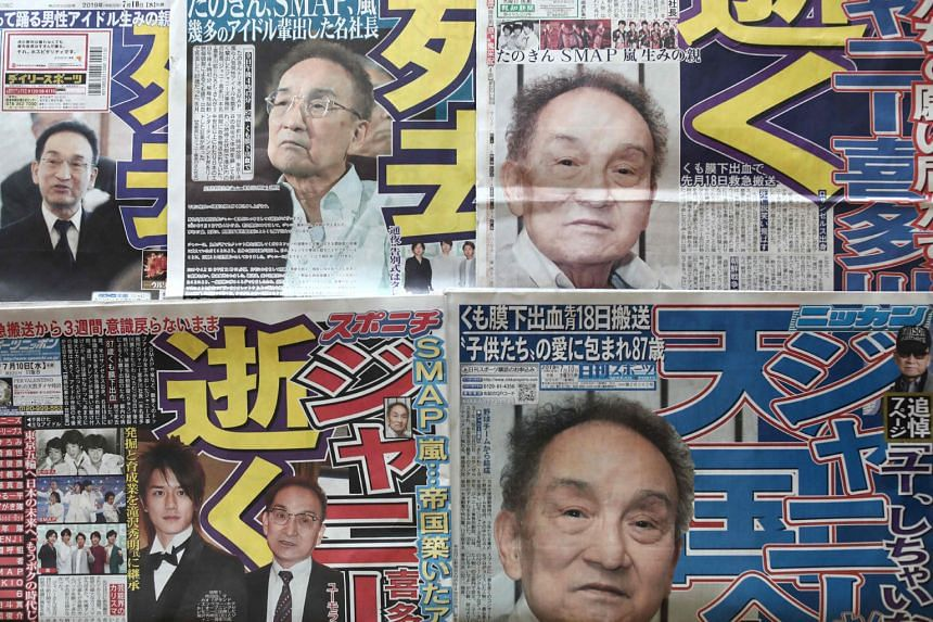 Front pages of Japanese daily newspapers with pictures of Japan's boy-band star-maker Johnny Kitagawa, who died on Tuesday.