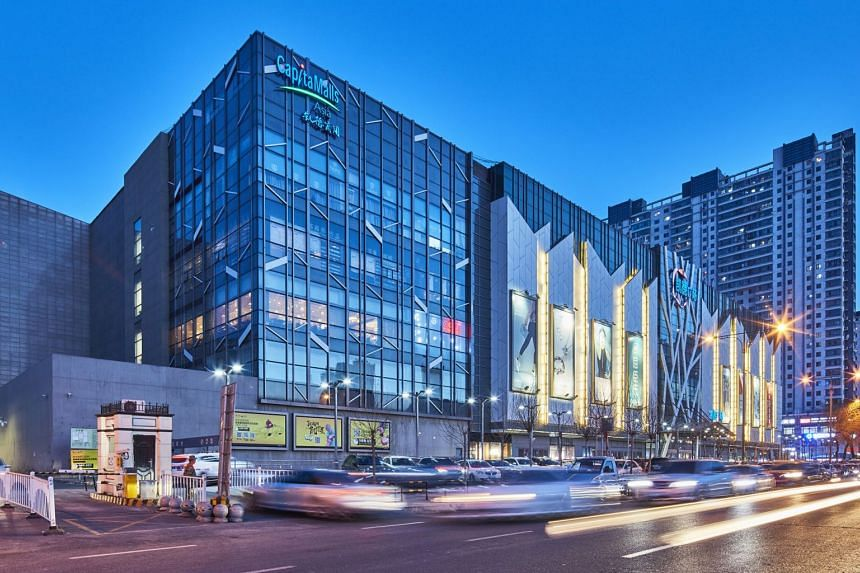 CapitaMall Xuefu in Harbin is one of three Chinese shopping malls that CapitaLand Retail China Trust has proposed to acquire from its sponsor CapitaLand.