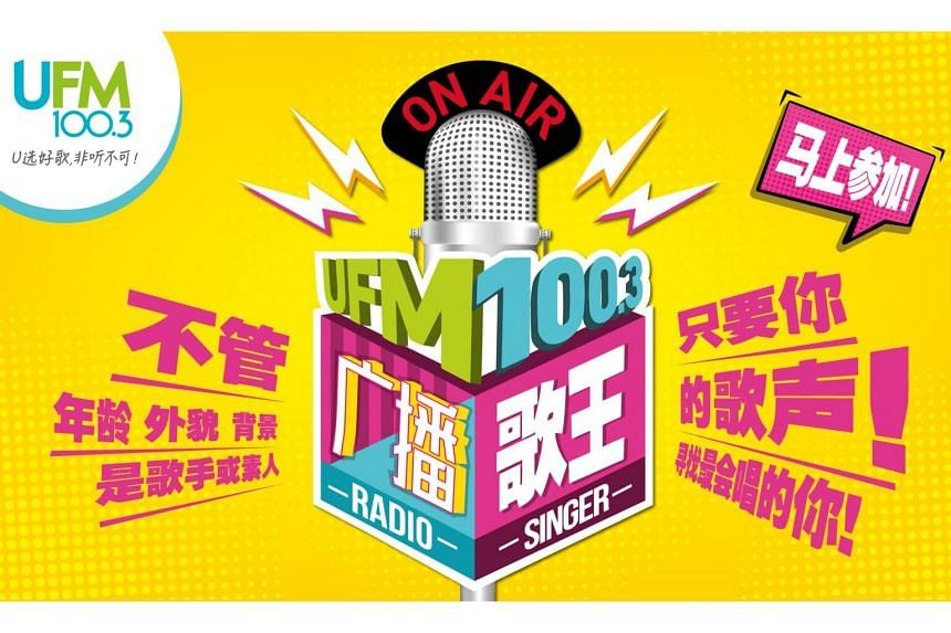 The popular singing contest is organised by Mandarin radio station UFM100.3, part of SPH Radio.