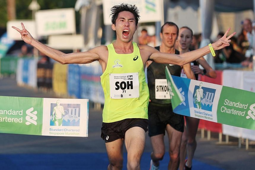 The 27-year-old runner was not among the 585 athletes in 49 sports that were listed in a media statement released by the Singapore National Olympic Council.