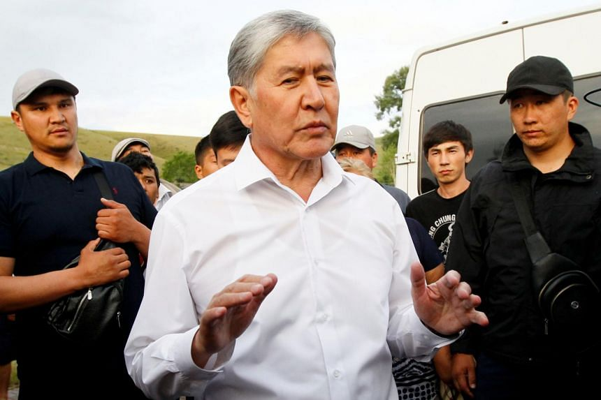 Almazbek Atambayev surrendered to police late on Thursday (Aug 8) during a raid on his country home outside Bishkek.