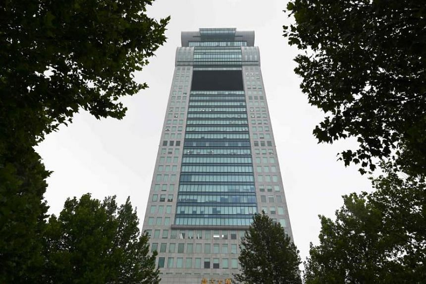 The spectacular 40-storey Pangu Plaza went on sale for 24 hours on the auction site of Chinese Internet giant Alibaba.