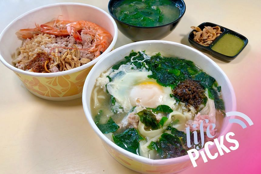 We recommend Bossi Ban Mian's prawn ban mian dry served with a bowl of soup of mani cai and a poached egg, and Bossi's Noodles' signature dish of Ban Mian Soup. Find out more about prices and attention to details in our Life Picks podcast.