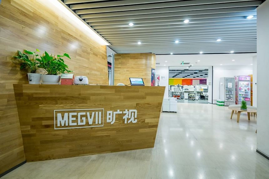 Megvii's filing will kick off the formal process for an IPO, though it could be months before its actual debut.