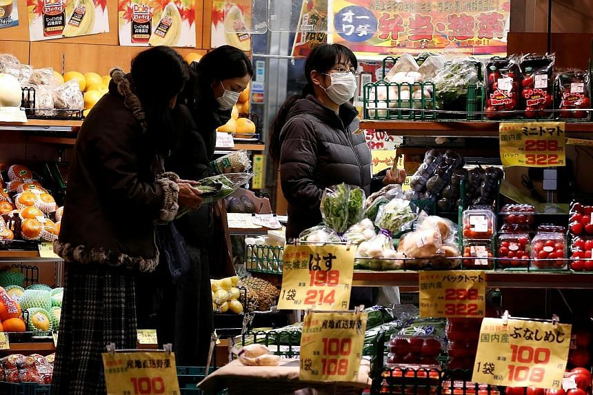 A supermarket in Shibuya in Tokyo. A stubbornly low inflation rate makes it harder for the Bank of Japan to argue that it is slowly but steadily making progress towards its 2 per cent inflation target. Price growth is expected to slow further in the
