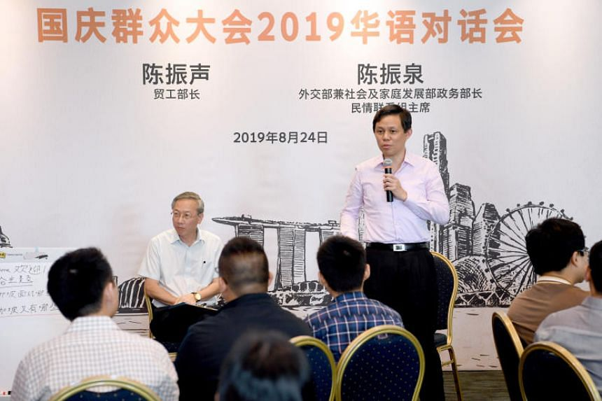 Trade and Industry Minister Chan Chun Sing and Minister of State for Foreign Affairs and Social and Family Development Sam Tan, who is also Reach chairman, at a dialogue organised by Reach and Lianhe Zaobao on Aug 24.