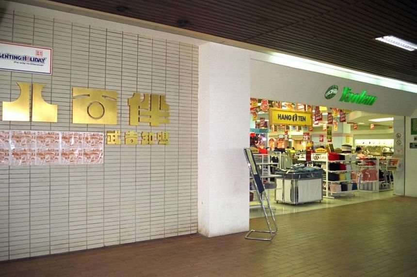 A photo from 1996 shows a Yaohan store in Singapore before Yaohan Japan went belly up in 1997, becoming a high-profile victim of the bursting of the Japanese asset bubble and the Asian financial crisis.