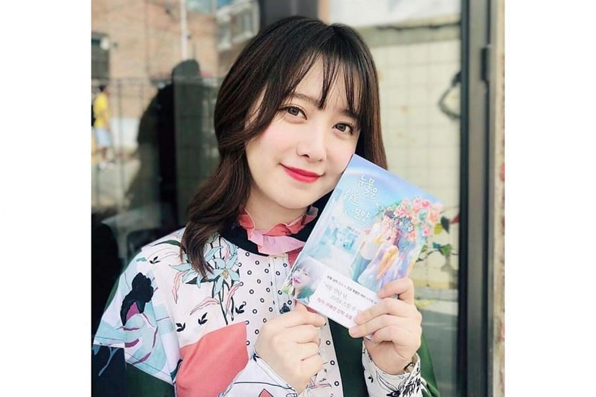 Actress Ku Hye-sun's book Tears Are Shaped Like Hearts is about a woman named Soju whose quirky charm attracts a man called Sang Shik.