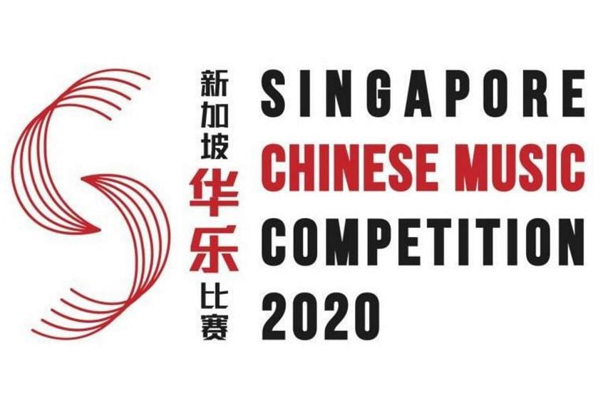 Previously known as the National Chinese Music Competition, it seeks to develop the performing skills of young musicians, raise musical standards, discover new talents and support the pursuit of Chinese music in Singapore.