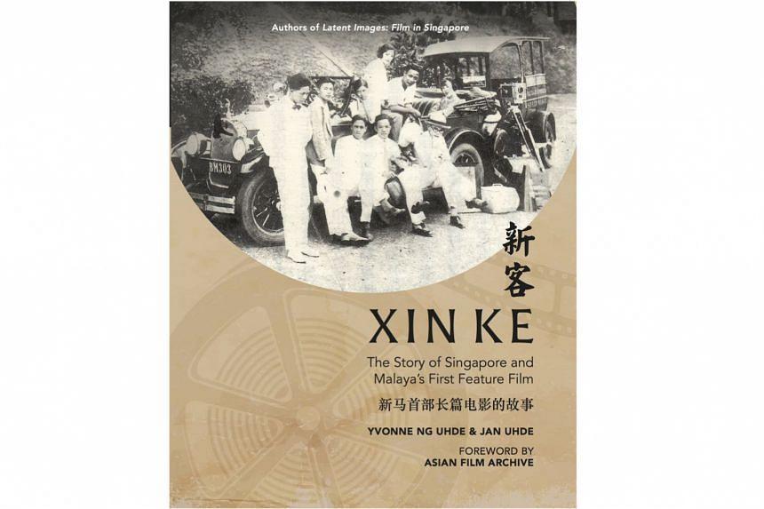 Xin Ke by Yvonne Ng Uhde, Jan Uhde and Toh Hun Ping