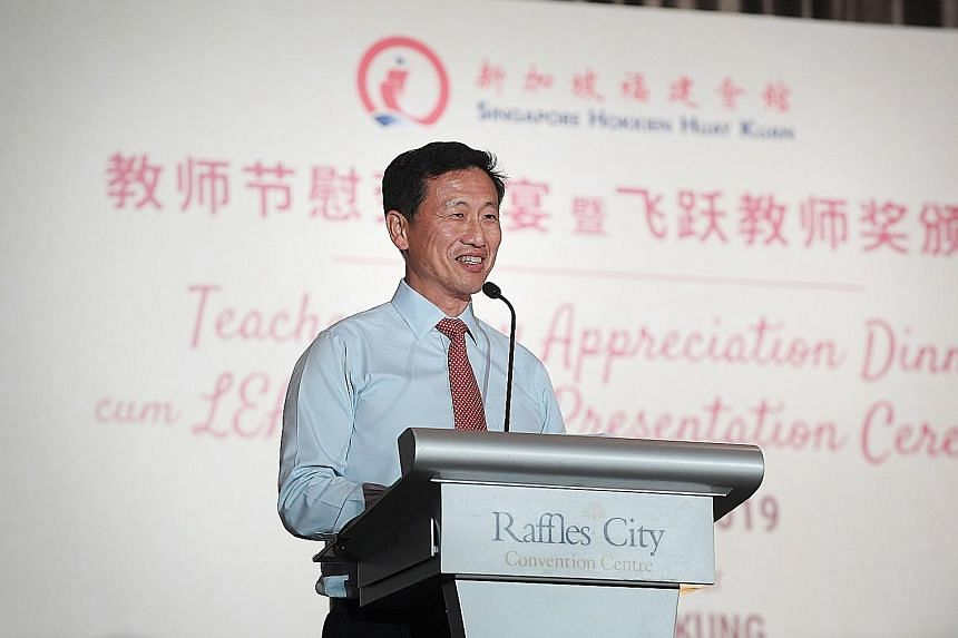 Education Minister Ong Ye Kung at an award ceremony held yesterday by the Singapore Hokkien Huay Kuan to recognise outstanding teachers. He said Singapore should not forget the history and roots of government-aided schools, including the contribution