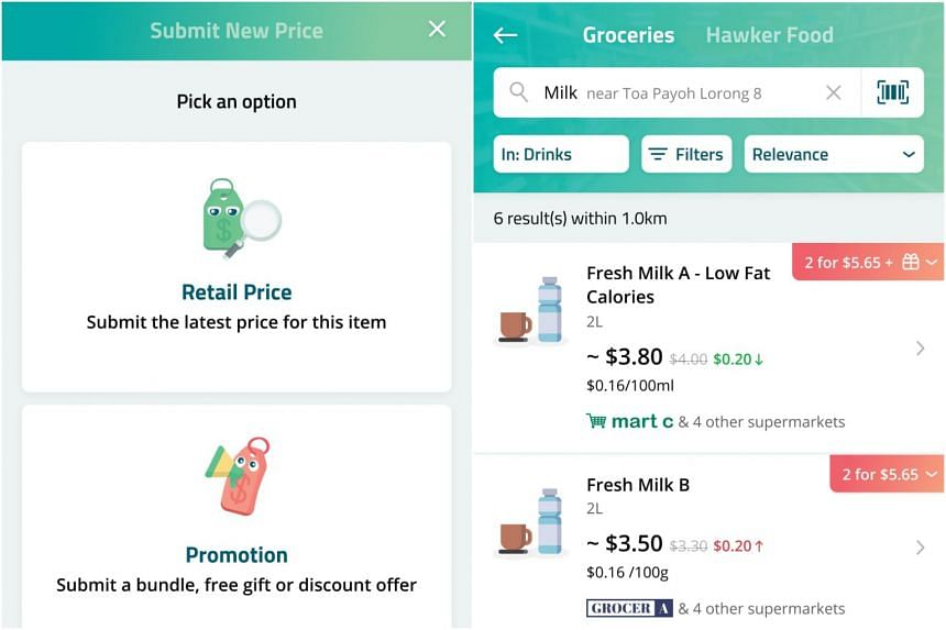 Users of Case's new mobile app can search for an item, find the retailer offering the lowest price and be alerted to any price changes.