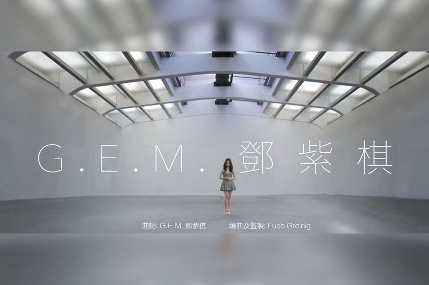The song, Light Years Away, the Chinese theme song for 2016 film Passengers, has soared past the 200 million mark to become the most-viewed, Chinese-language music video on YouTube.