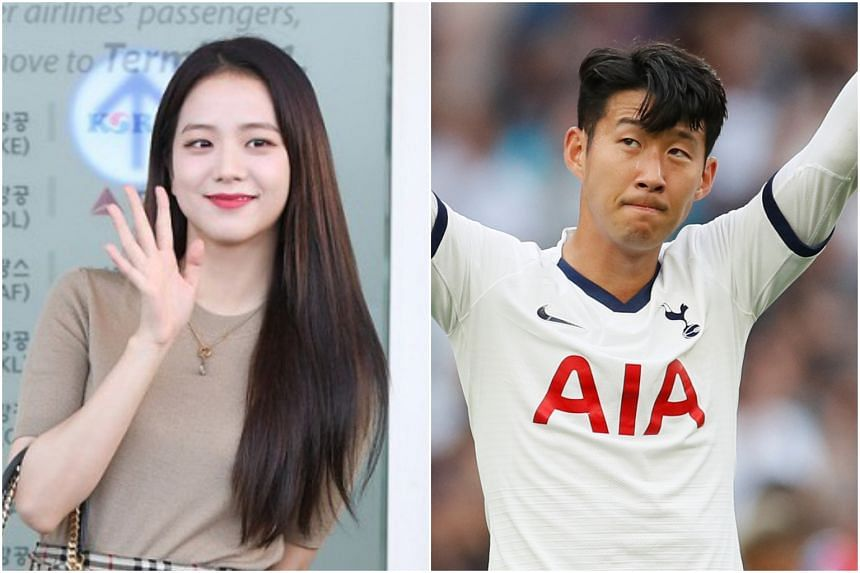 info for a9952 9a050 Blackpink singer Jisoo spurs Son Heung-min on in Tottenham ...