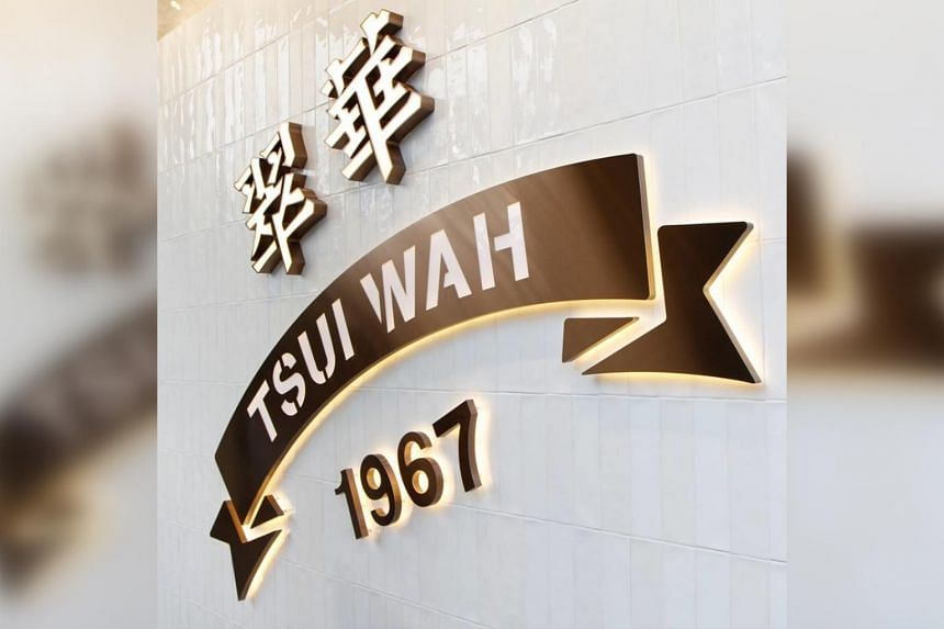 Jumbo opens 2nd Tsui Wah outlet in Singapore at Orchard Rd, Companies