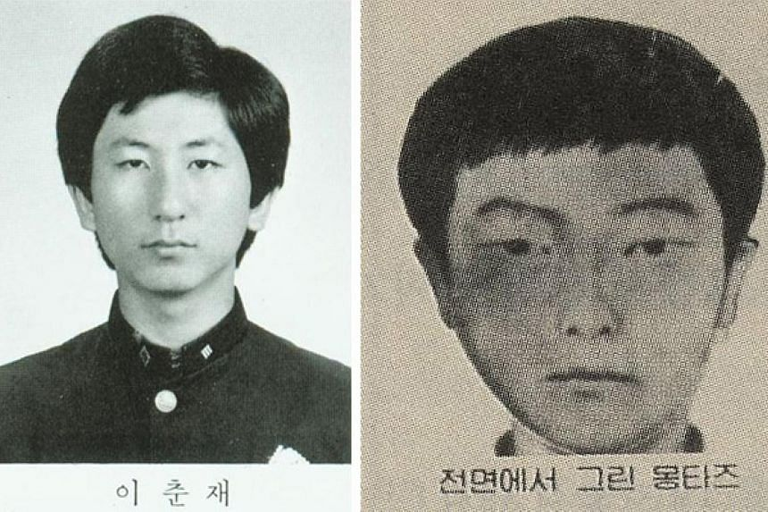 A high school graduation photo of Busan prison inmate Lee Chun-jae shows striking similarities to a facial composite sketch of the Hwaseong Strangler provided by the police based on eyewitness accounts.