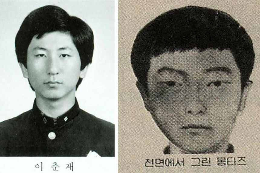 Lee Chun-jae confessed to the nine rape-murders that took place between 1986 and 1991 in Hwaseong, Gyeonggi province, as well as five additional murders and about 30 rapes and attempted rapes.
