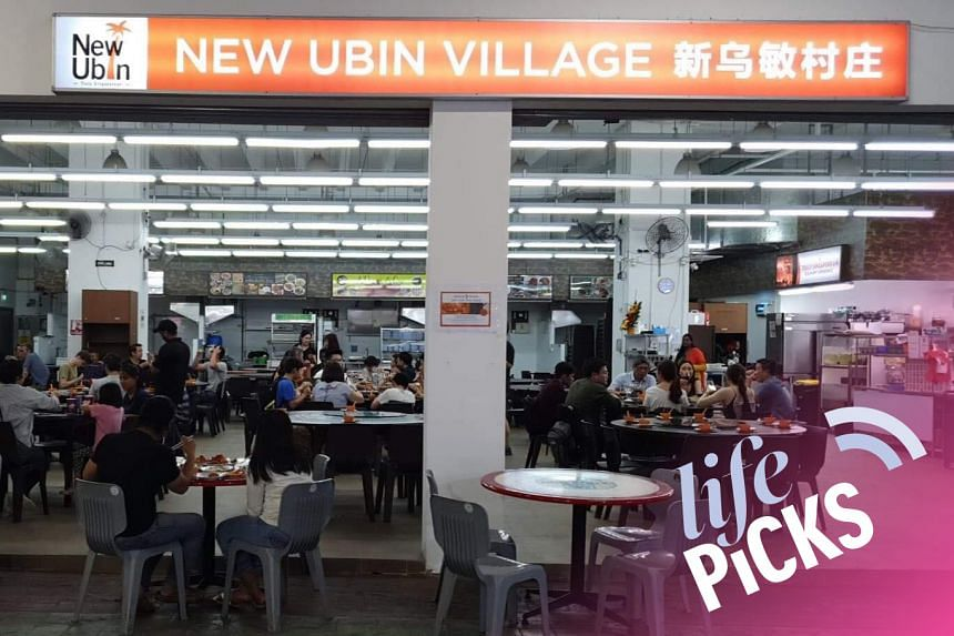 New Ubin's new branch at Tampines.