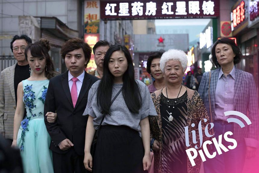Movie still: The Farewell starring Awkwafina (Nora Lim) (centre)