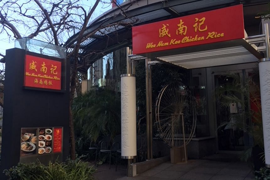 The Wee Nam Kee outlet in the Tamachi neighbourhood of Minato in Tokyo.