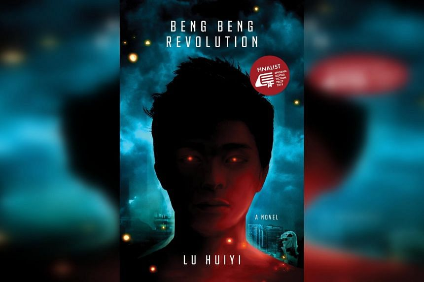 In Lu Huiyi's Beng Beng Revolution, Singapore society collapses after fuel runs out, smog descends and the government is overthrown by a thuggish faction that call themselves the Gahmen, who build a steam engine in City Hall MRT station.